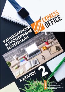 predna strana katalog 2018